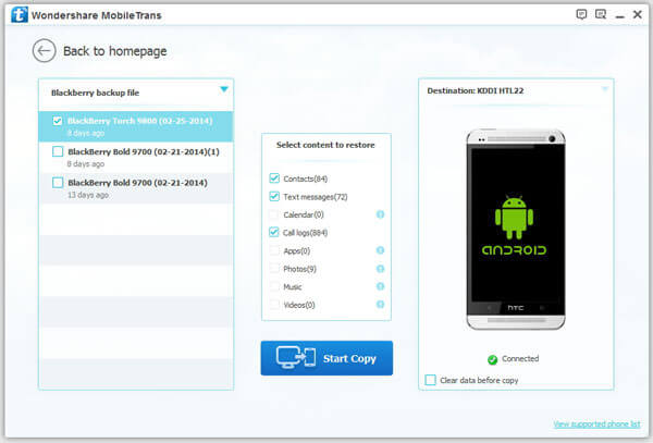 Move Data from BlackBerry to Android