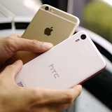 Transfer between HTC and iPhone